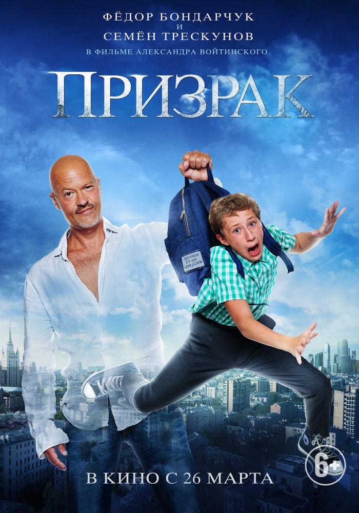 «Песни Из Сериала Принц Сибири» / 2007